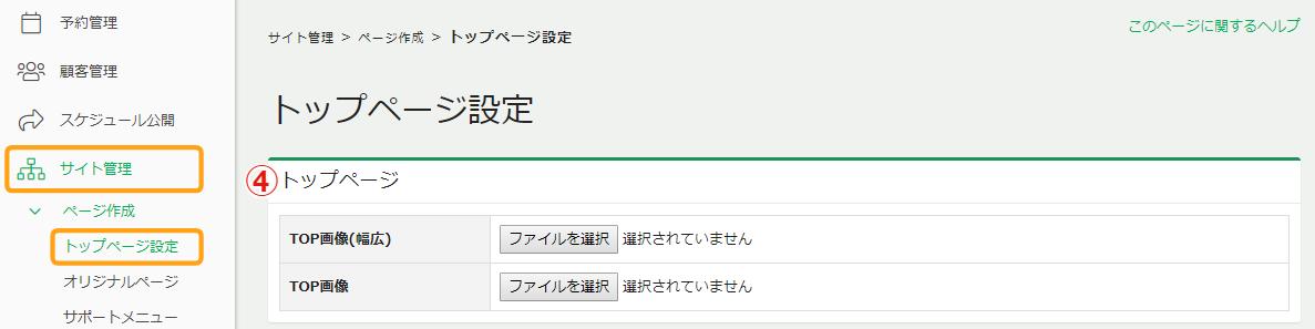 2-top.png